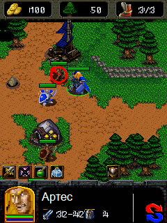 Download free game for mobile phone: Warcraft III - download mobile games for free.