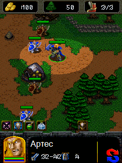 Download free mobile game: Warcraft III - download free games for mobile phone.