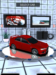 Download free mobile game: Street Racing Mobile 3D - download free games for mobile phone.