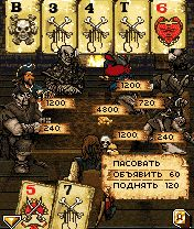 Download free game for mobile phone: Pirates of the Caribbean. Poker. - download mobile games for free.