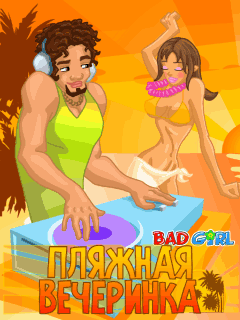 Bad Girl: Beach Party
