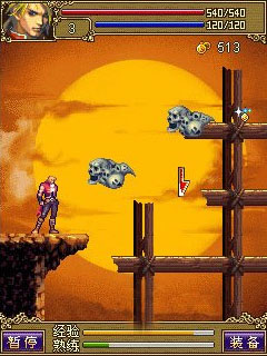 Download free mobile game: Castlevania 2 - download free games for mobile phone.