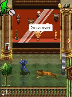 Скриншот java игры Night at the Museum 2. Игровой процесс.