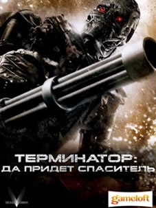 Download free Terminator. Salvation - java game for mobile phone. Download Terminator. Salvation