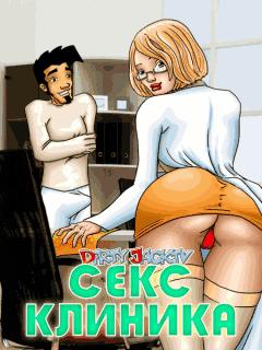 Walkthrough dirty jack sex camp
