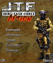 Download free mobile game: JTF - Joint Task Force: Action - download free games for mobile phone.