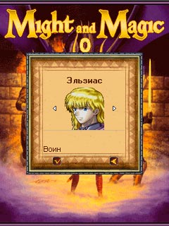 Descarga de juegos gratis para móvil: Might and Magic 0, descarga gratuita para teléfonos móviles.