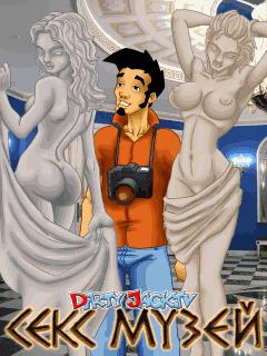 Грязный джек секс музей для nokia