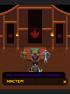 Скріншот java гри TMNT: The Shredder Reborn. Ігровий процес.