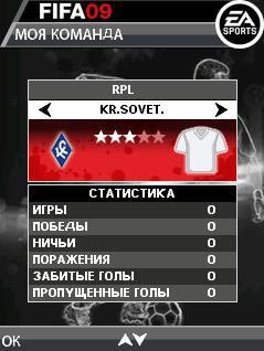 Download free mobile game: FIFA 09 RPL - download free games for mobile phone.
