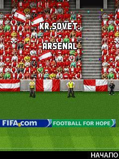 Mobile game FIFA 09 RPL - screenshots. Gameplay FIFA 09 RPL.