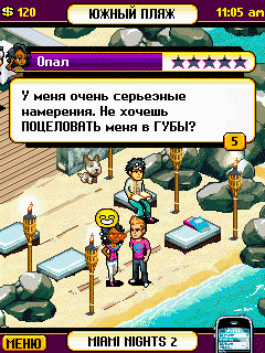 Скриншот java игры Miami Nights 2: The City is Yours. Игровой процесс.