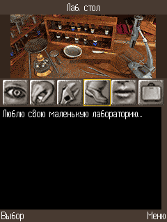 Download free game for mobile phone: Adventures of Sherlock Holmes: The Silver Earring - download mobile games for free.