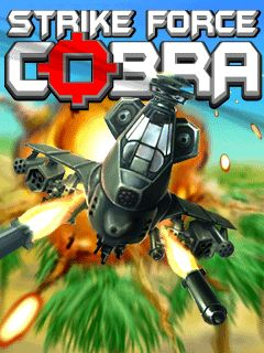 Cobra Strike Force