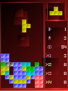 Tetris for android free 1. 8. 02 download techspot.