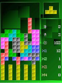 Block puzzle classic tetris download.