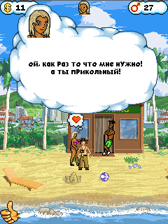 Mobile game Sех on the beach - screenshots. Gameplay Sех on the beach.