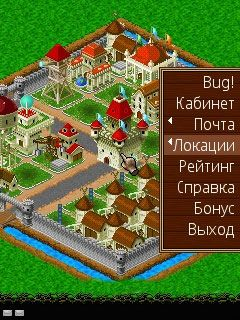 Mobile game The Third World: War of the Kings - screenshots. Gameplay The Third World: War of the Kings.