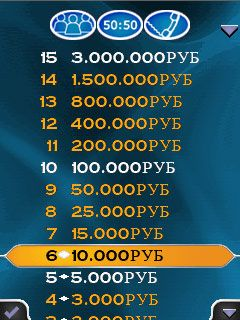 Скріншот java гри Who wants to be a millionaire 2010. Ігровий процес.