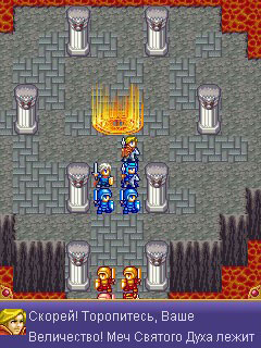 Download free mobile game: Fire Emblem: Sword of Holy Spirit - download free games for mobile phone.