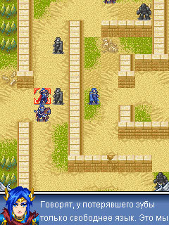 Download free mobile game: Fire Emblem: Regeneration - download free games for mobile phone.
