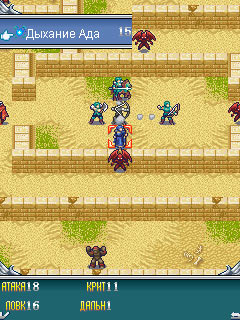 Mobile game Fire Emblem: Regeneration - screenshots. Gameplay Fire Emblem: Regeneration.