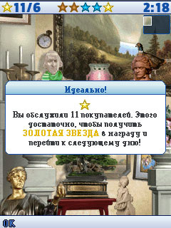 Скриншот java игры Little Shop Of Treasures. Игровой процесс.