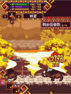 Скриншот java игры Yang Chuan Hunter: Blood of the evil dragon. Игровой процесс.