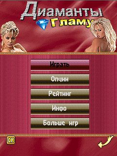 Download free mobile game: Glam Diamants - download free games for mobile phone.