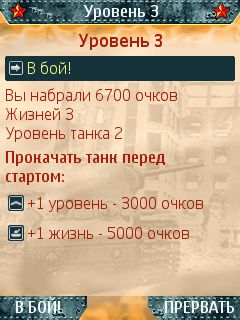 Download free game for mobile phone: Stalingrad - download mobile games for free.