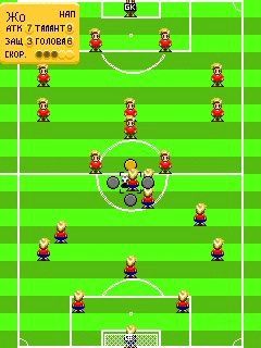 Download free mobile game: Tactics Soccer - download free games for mobile phone.