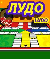 Download free Ludo - java game for mobile phone. Download Ludo