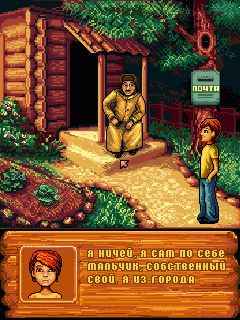 Download free game for mobile phone: Three from Buttermilk Village - download mobile games for free.