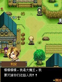 Download free game for mobile phone: The Devil and the Angel of Tears Sword - download mobile games for free.