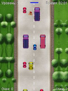 Download free mobile game: Driving Mania - download free games for mobile phone.