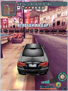 Mobil-Spiel Rennfieber: Heiße Verfolgung 3D - Screenshots. Spielszene Need for Speed Hot Pursuit 3D.