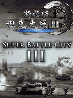 New Super Battle City III