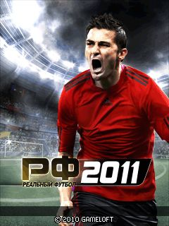 Download free Real Football 2011 online - java game for mobile phone. Download Real Football 2011 online