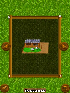 Download free game for mobile phone: My Little Farm - download mobile games for free.
