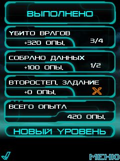 Mobile game Tron Legacy - screenshots. Gameplay Tron Legacy.