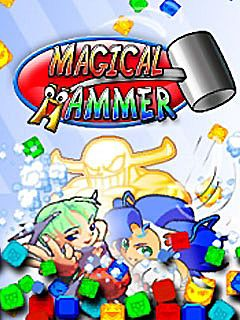 Magical Hammer