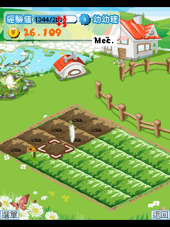 Download free mobile game: The Happy Farmer - download free games for mobile phone.