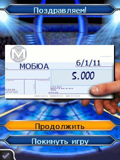 Скриншот java игры Who Wants To Be A Millionaire 2011. Игровой процесс.