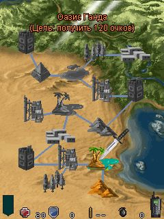 Download free mobile game: Fatal Attack - download free games for mobile phone.