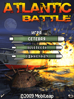 Download free mobile game: Atlantic Battle Bluetooth - download free games for mobile phone.