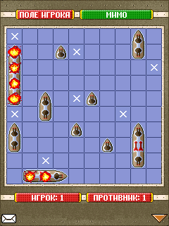 Download free game for mobile phone: Atlantic Battle Bluetooth - download mobile games for free.