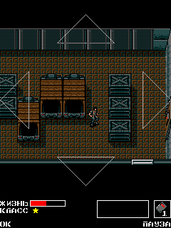 Mobile game Metal Gear Classic - screenshots. Gameplay Metal Gear Classic.