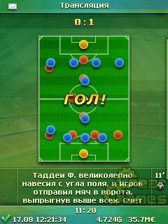 Download free game for mobile phone: Football manager On-line - download mobile games for free.