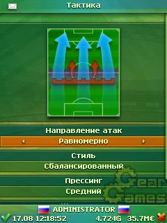 Mobile game Football manager On-line - screenshots. Gameplay Football manager On-line.
