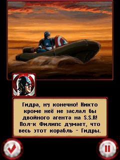 Captain America: The First Avenger - java game for mobile ...